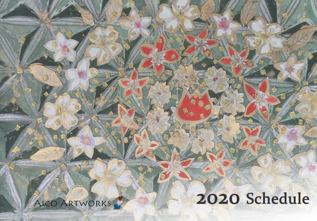 2020 Grey1